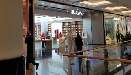 Ein Huawei-Geschäft in der «Mall of the Emirates» in Dubai.