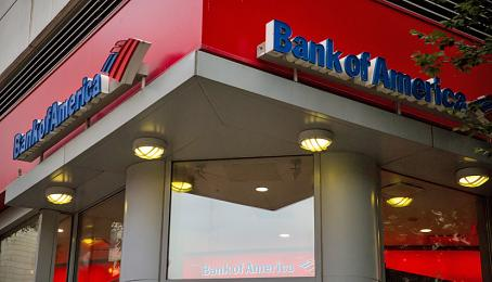 Eine Filiale der Bank of America  in New York.