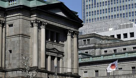 Die Bank of Japan in Tokio.