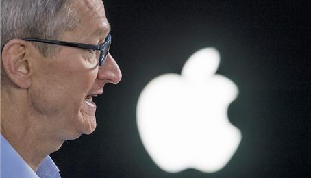 Tim Cook, CEO Apple.