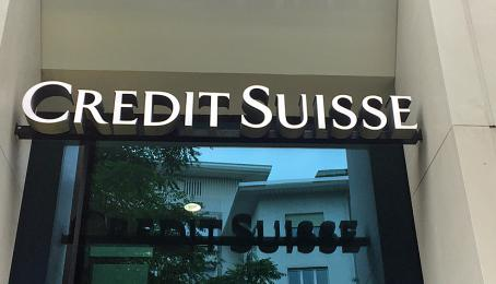 Filiale der Credit Suisse am Claraplatz in Basel.