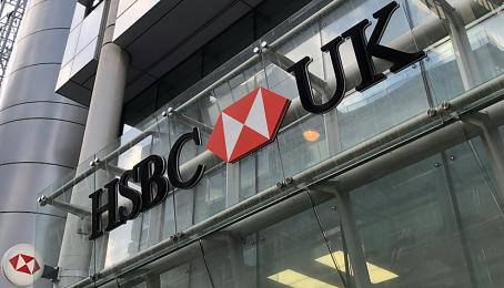 Filiale von HSBC in London.