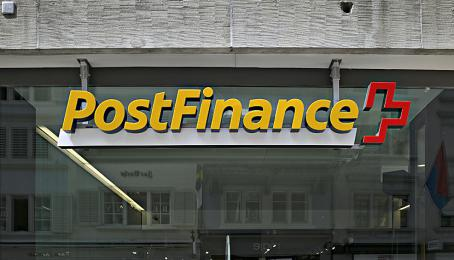 Postfinance-Filiale in Zürich.