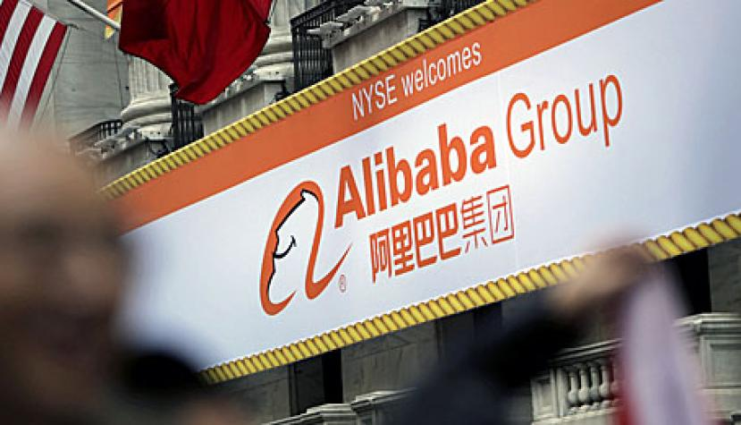 Alibaba beim Börsengang in New York 2014.