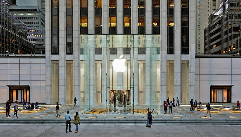 Blick auf den Apple Store in New York an der Fifth Avenue.