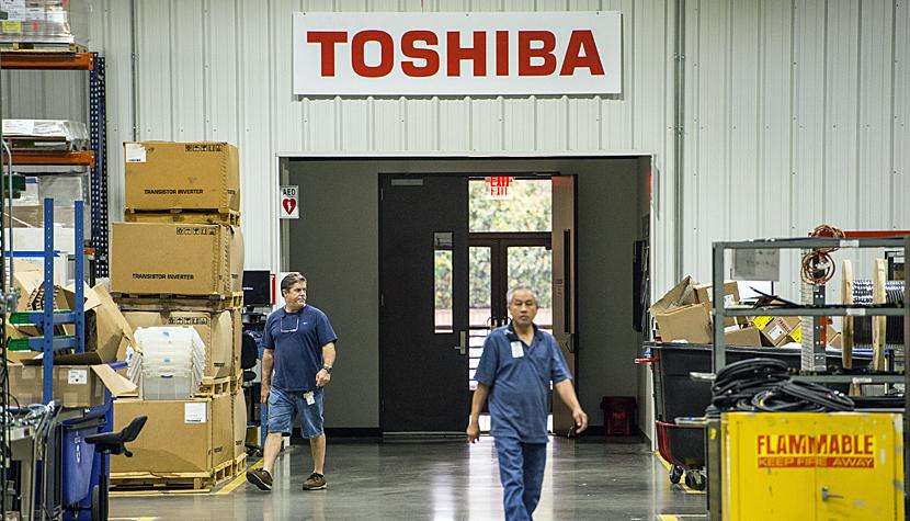 Ein Toshiba-Werk in Houston, USA.