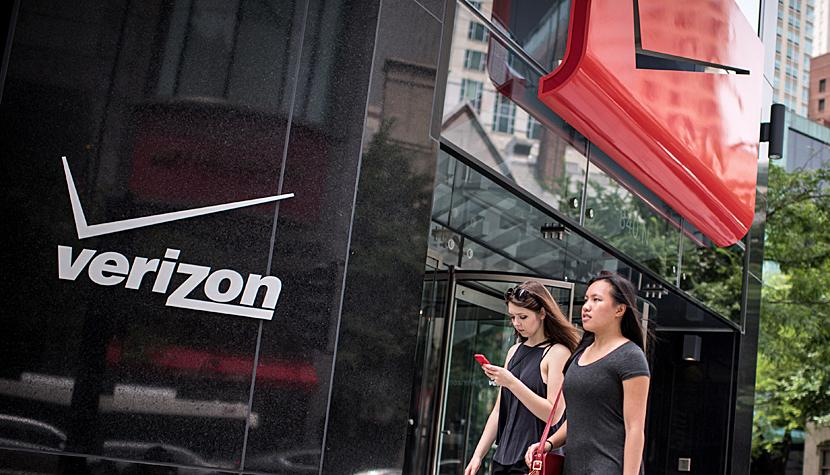 Verizon Communications ist ein US-amerikanischer Telekommunikationskonzern mit Hauptsitz in New York City.
